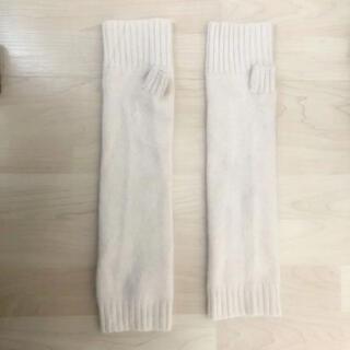 UNITED ARROWS - 美品 ロングアーム手袋 ビューティアンドユース ユナイテッドアローズ