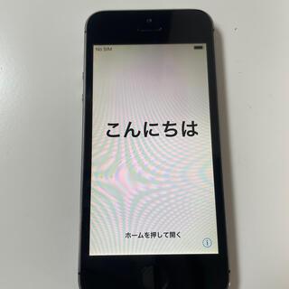 アップル(Apple)のiPhone5s Space Gray スペースグレイ32GB docomo(スマートフォン本体)