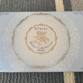 TWANY - トワニー  ミラノコレクション