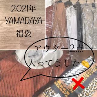 スコットクラブ(SCOT CLUB)の2021年 YAMADAYA SCOTCLUB 福袋(その他)