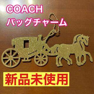 コーチ(COACH)のコーチ COACH バッグチャーム キーホルダー(キーホルダー)