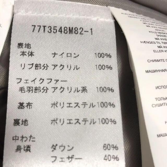 Michael Kors(マイケルコース)のマイケルコース ダウンジャケット ダウンコート 新品未使用タグ付き レディースのジャケット/アウター(ダウンジャケット)の商品写真