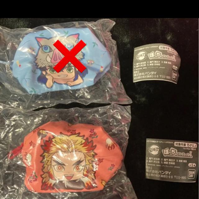 BANDAI(バンダイ)の鬼滅の刃 tシャツコレクション ポーチコレクション エンタメ/ホビーのおもちゃ/ぬいぐるみ(キャラクターグッズ)の商品写真