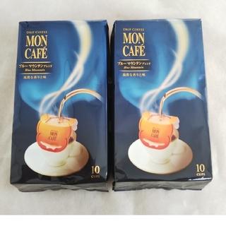 モンカフェ ドリップコーヒー 20杯分