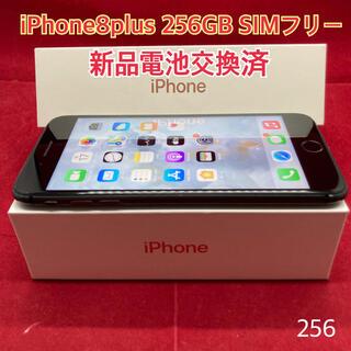 アップル(Apple)のSIMフリー iPhone8plus 256GB ブラック(スマートフォン本体)