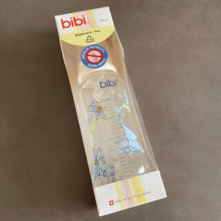 新品・未使用 bibi 哺乳瓶 250ml