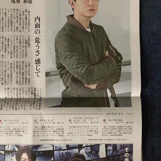 カトゥーン(KAT-TUN)の亀梨和也 読売新聞広告(アイドルグッズ)