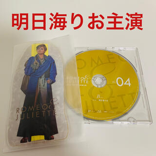 ロミオとジュリエット Blu-ray 宝塚 明日海りお 4 龍真咲 珠城りょう