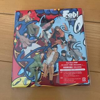 ヘイセイジャンプ(Hey! Say! JUMP)のFab! -Music speaks.-(初回限定盤2)(ポップス/ロック(邦楽))