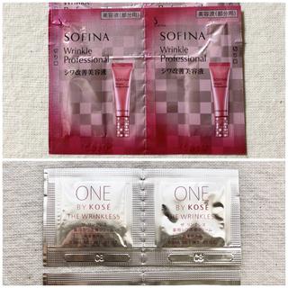 ソフィーナ(SOFINA)のソフィーナ シワ改善美容液 サンプル×6(サンプル/トライアルキット)