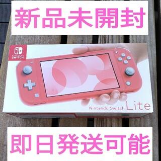 ニンテンドースイッチ(Nintendo Switch)のs-mami様専用 任天堂 スイッチ ライト コーラル スイッチ 本体(家庭用ゲーム機本体)