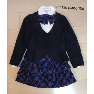 mezzo piano - mezzo piano メゾピアノ 130 セレモニースーツ4点セット