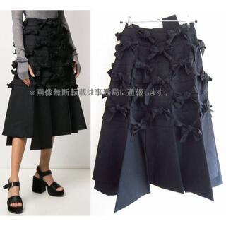 COMME des GARCONS - 新品 20SS noir kei ninomiya リボン Aライン スカート
