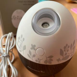 アフタヌーンティー(AfternoonTea)のafternoon tea usb加湿器(加湿器/除湿機)