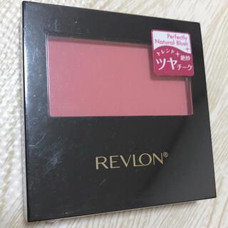 レブロン(REVLON)のREVRON レブロン パーフェクトリー ナチュラルブラッシュ 349  (チーク)