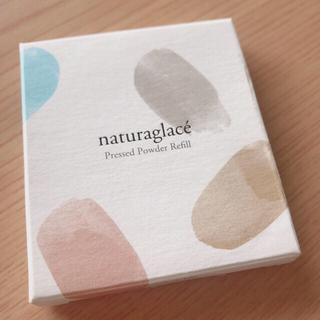 naturaglace - ナチュラグラッセ プレストパウダー 01