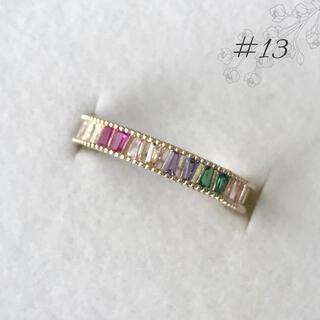 アミュレット テーパーカット フルエタニティリング 13号(リング(指輪))