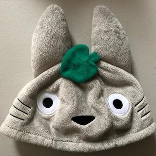 トトロ 帽子 46センチ(その他)