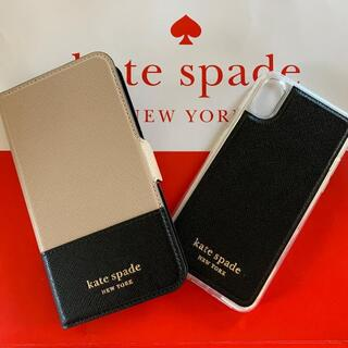 ケイトスペードニューヨーク(kate spade new york)の新品ケイトスペード/便利!!手帳型と単品使用バイカラー iPhoneXS & X(iPhoneケース)