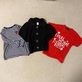 ジンボリー(GYMBOREE)のジンボリー カーディガン、ワンピース 新品Tシャツ(カーディガン)
