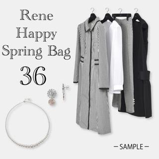 ルネ(René)の【mi様専用】Rene ルネ 福袋2021 Happy Spring bag(セット/コーデ)