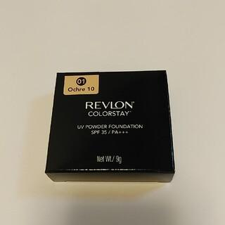 レブロン(REVLON)のファンデーション パウダーファンデーション レブロン カラーステイ 未使用(ファンデーション)