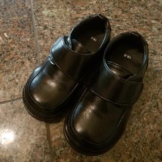 西松屋 - 西松屋18cm靴