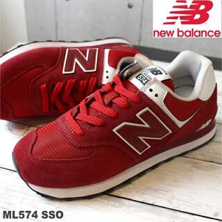 New Balance - 2020秋冬新作! New balance スニーカー ML574 22.5