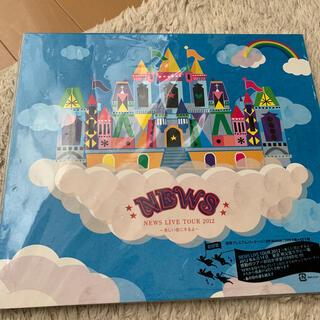ニュース(NEWS)のNEWS LIVE TOUR 2012 ~美しい恋にするよ~(初回盤) DVD(ミュージック)