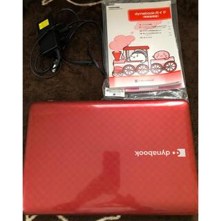 トウシバ(東芝)のTOSHIBA Dynabook モデナレッド 2012年春モデル(ノートPC)