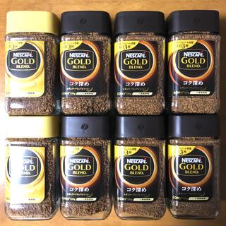 ネスレ(Nestle)のネスカフェ ゴールドブレンド 120g×8(レギュラー×2・コク深め×6)詰合せ(コーヒー)