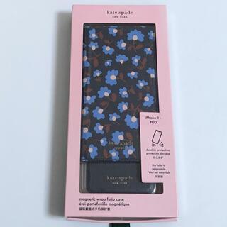 ケイトスペードニューヨーク(kate spade new york)の新品 kate spade iphone 11pro ケース 手帳型(iPhoneケース)