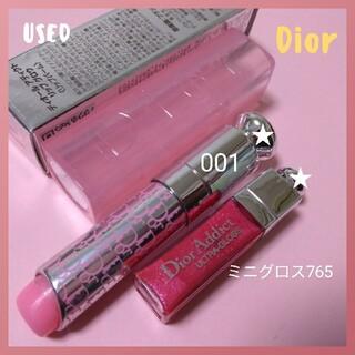 Dior - USED Diorリップ
