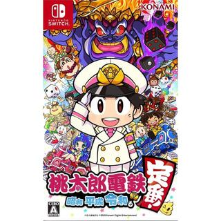 Nintendo Switch - 【即日発送】桃太郎電鉄 ~昭和 平成 令和も定番