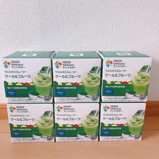 ネスレ ドルチェグスト カプセル 6箱セット(青汁/ケール加工食品)