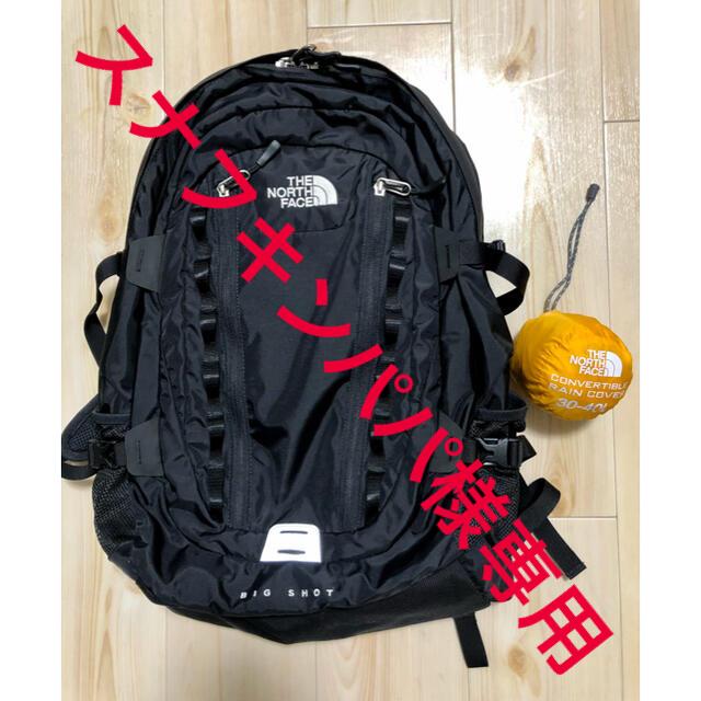 THE NORTH FACE(ザノースフェイス)のノースフェイス リュック おまけ付き メンズのバッグ(バッグパック/リュック)の商品写真