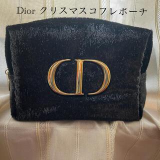 Christian Dior - Diorホリデーオーフォー