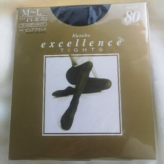 カネボウ(Kanebo)のカネボウ エクセレンス タイツ 80デニール M~L ピュアブラック(タイツ/ストッキング)