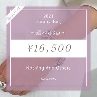 BEAUTY&YOUTH UNITED ARROWS - Bracelet 福袋◎Nothing And Others 選べる3点