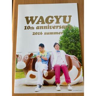 和牛 WAGYU 10th anniversary 2016 summer