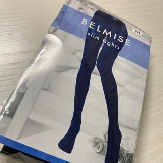 ベルミス スリムタイツ BELMISE(タイツ/ストッキング)