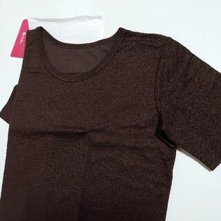 シャルレ(シャルレ)のココア様専用 シャルレ カジュアルインナー 半袖IH031 L(Tシャツ(半袖/袖なし))
