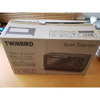 ツインバード(TWINBIRD)のオーブントースター ツインバード TS-4035(ホームベーカリー)