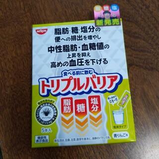 ニッシンショクヒン(日清食品)の日清 トリプルバリア 青りんご味(その他)