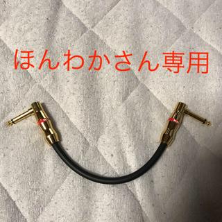 モンスターバッチケーブルROCK  LL 0.75ft 22cm(シールド/ケーブル)