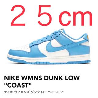 NIKE - NIKE DUNK LOW COAST 25cm
