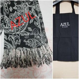 アズールバイマウジー(AZUL by moussy)のAZUL   大判ショール  美品‼️(マフラー/ショール)