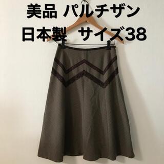 ロイスクレヨン(Lois CRAYON)の美品  パルチザン  ロイスクレヨン  美ラインスカート  38(ひざ丈スカート)