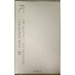 ファンケル(FANCL)のファンケル クリーミィパクトファンデーション エクセレントリッチ 30(ファンデーション)