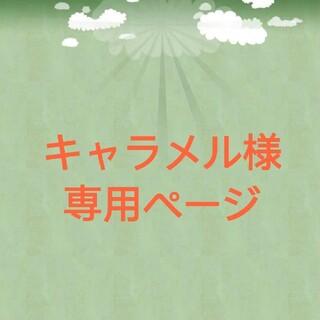 ブローチとピアス(ブローチ/コサージュ)